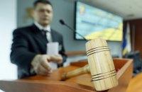 В Украине вводят электронные аукционы на пользование недрами