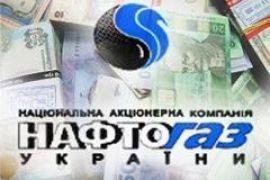 """""""Нафтогаз Украины"""" не подтвердил информацию о намерении выплатить доход по еврооблигация"""