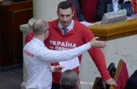 Кличко предложил оппозиции определиться с единым кандидатом