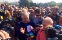 Опубликовано видео побега Симоненко с митинга КПУ