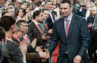 """Партія """"УДАР"""" пояснила голосування за відставку Наливайченка"""