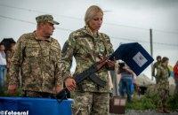 """Батальйон """"Донбас-Україна"""" Збройних сил прийняв військову присягу"""