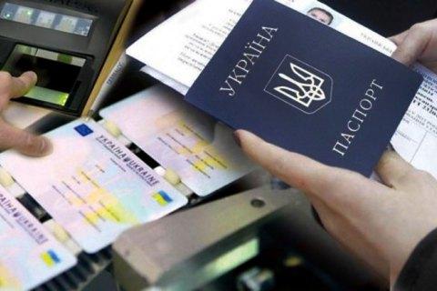 С 1 июля вырастут цены на оформление паспортов