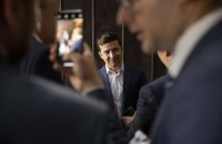 """Зеленский попросил украинцев пройти опрос для проекта """"Государство в смартфоне"""""""