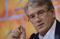 """Ющенко: ПР і """"Батьківщина"""" - валянки з однієї пари"""