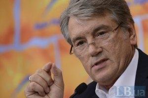 """Ющенко: ПР и """"Батькивщина"""" - валенки из одной пары"""