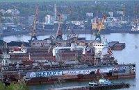 Приватизация Керченского судоремонтного завода сорвалась