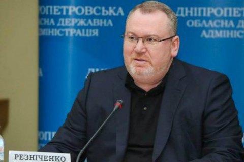 Дніпропетровська ОДА вперше зводить багатоповерхівку під соціальне житло, - Резніченко