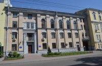 Зеленський має намір скоротити штат Інституту стратегічних досліджень