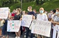 Жители Ирпеня вышли на протест под Кабмин