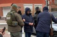 Двух человек подозревают в попытке подкупа главы Госгеокадастра