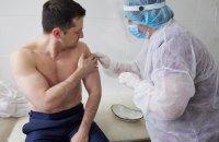 Зеленський вакцинувався від коронавірусу