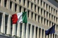 20 сенаторов готовы отколоться от партии Берлускони