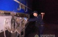 """800 человек эвакуировали с поезда """"Николаев - Киев"""" из-за пьяного пассажира"""