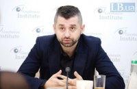 Зеленський призначив Арахамію секретарем Національної інвестиційної ради