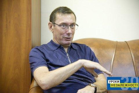 https://lb.ua/news/2021/09/02/492597_yuriy_lutsenko_v_ukrainskiy.html