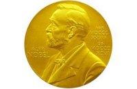 Нобелевский комитет на час отложил обнародование имен лауреатов премии по физике
