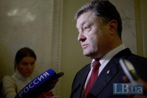 Порошенко написал заявление в милицию по поводу событий под АП