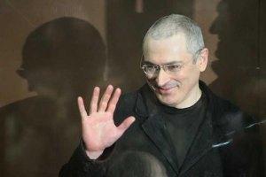 Путин помиловал Ходорковского