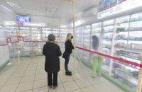 «Доступні ліки» надаються тільки за наявності фіскального чека, - директор АПАУ