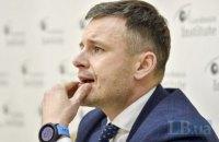 Украина хочет продлить программу с МВФ
