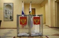 День выборов в России. Обзор блогов