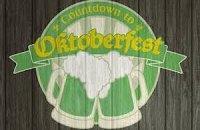 В Мюнхене начался фестиваль пива Октоберфест