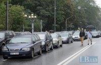 Продажі вживаних автомобілів в Україні перевершили за обсягами ринок нових машин