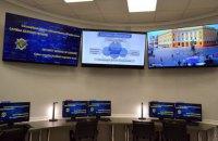 В Одесі відкрили центр кібербезпеки в управлінні СБУ