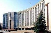 Сессия Днепропетровского горсовета уволила троих руководящих чиновников