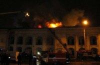 В милиции назвали случайностью пожар в Гостином дворе