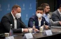 Зеленский позвонил министру экономики с совещания в Чернигове