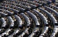 Европарламент обвинил Россию в попытках ухудшить отношения Украины и ЕС