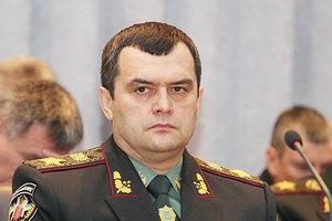 Рада усунула від обов'язків Захарченка
