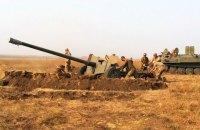 В Вооруженных Силах Украины начались масштабные сборы с резервистами