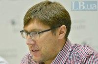 """Движение """"Честно"""" призвало ВККСУ раскрыть баллы кандидатов в Верховный Суд"""