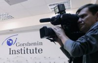 """Онлайн-презентация результатов социологического исследования """"Украинское общество и европейские ценности"""""""