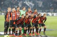 """Стали известны соперники """"Шахтера"""" по групповому этапу Лиги Чемпионов"""