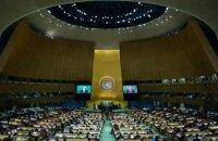 Генассамблея ООН рассмотрит резолюцию по Крыму 19 декабря