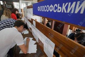 Рада ухвалила новий закон про вищу освіту