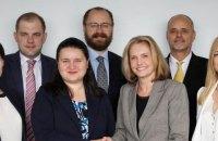 Наглядову раду ПриватБанку очолила колишня співробітниця Казначейства США