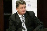 """Порошенко: """"Соглашение об ассоциации с Европой стимулирует реформы в Украине"""""""
