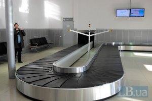 Багаж в аеропортах зараз втрачають удвічі рідше, ніж 10 років тому