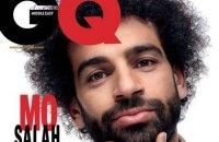 Салах в екстравагантному образі з'явився на обкладинці модного журналу