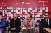 Зозуля вынужден отбиваться от обвинений футбольных фанов в нацизме: форвард дал пресс-конференцию