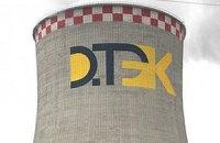 Холдинг ДТЕК Ахметова за Януковича збільшився уп'ятеро