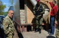 """На лінії розмежування вогню затримано 11 хур для """"ЛНР"""", - Москаль"""