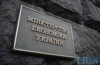 В Україні можуть створити Фонд фондів