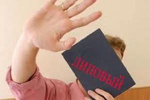 Запорізького чиновника викрили в підробці диплома