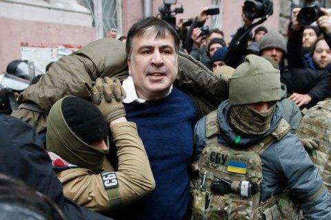 Дату определит суд пополучении материалов отГПУ— Дело Саакашвили